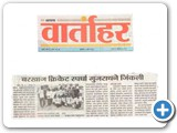 Our 9th Anniversary News in aapla Vartahar