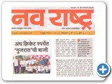 Our 9th Anniversary News in Navrashtra